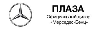 Плаза «Мерседес-Бенц»