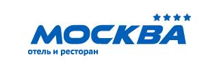 Отель и ресторан «Москва»